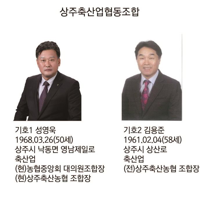 [크기변환]지역별 후보-07.jpg