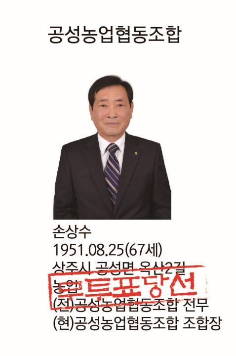 [크기변환]지역별 후보-02.jpg
