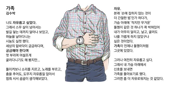 [크기변환]사본 -가족-김수박(웹).jpg