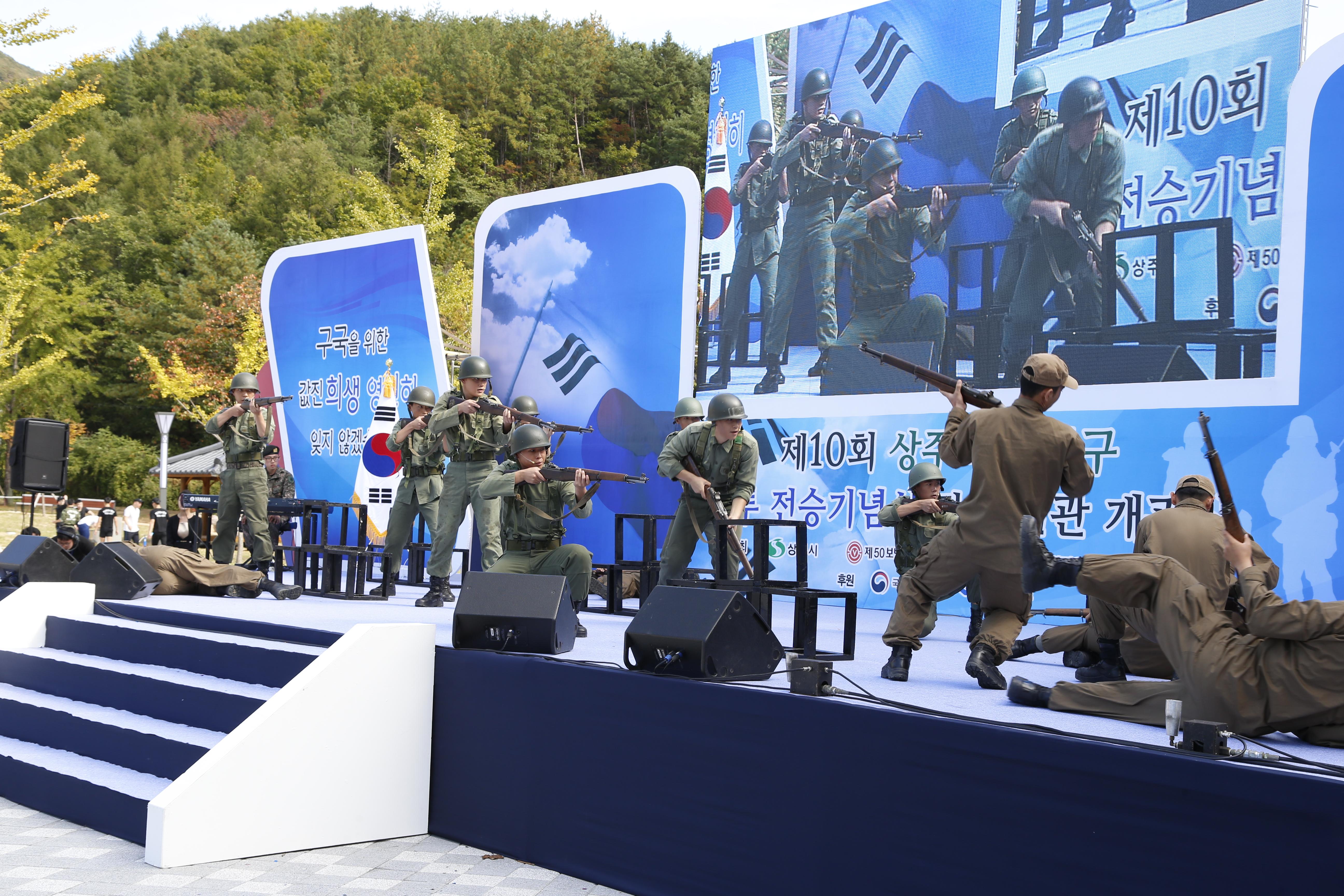 화령장전투 전승기념식 (1).JPG