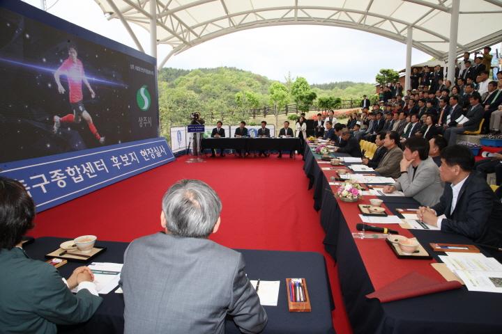 [크기변환]4월24일 상주 사벌면에서열린대한축구협회 현장실사 .JPG