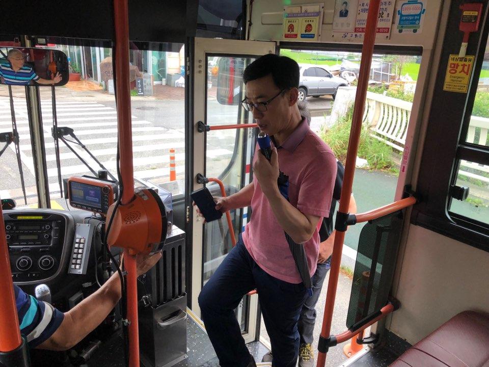 [화동면]직원 '대중교통 이용의 날' 운영.JPG
