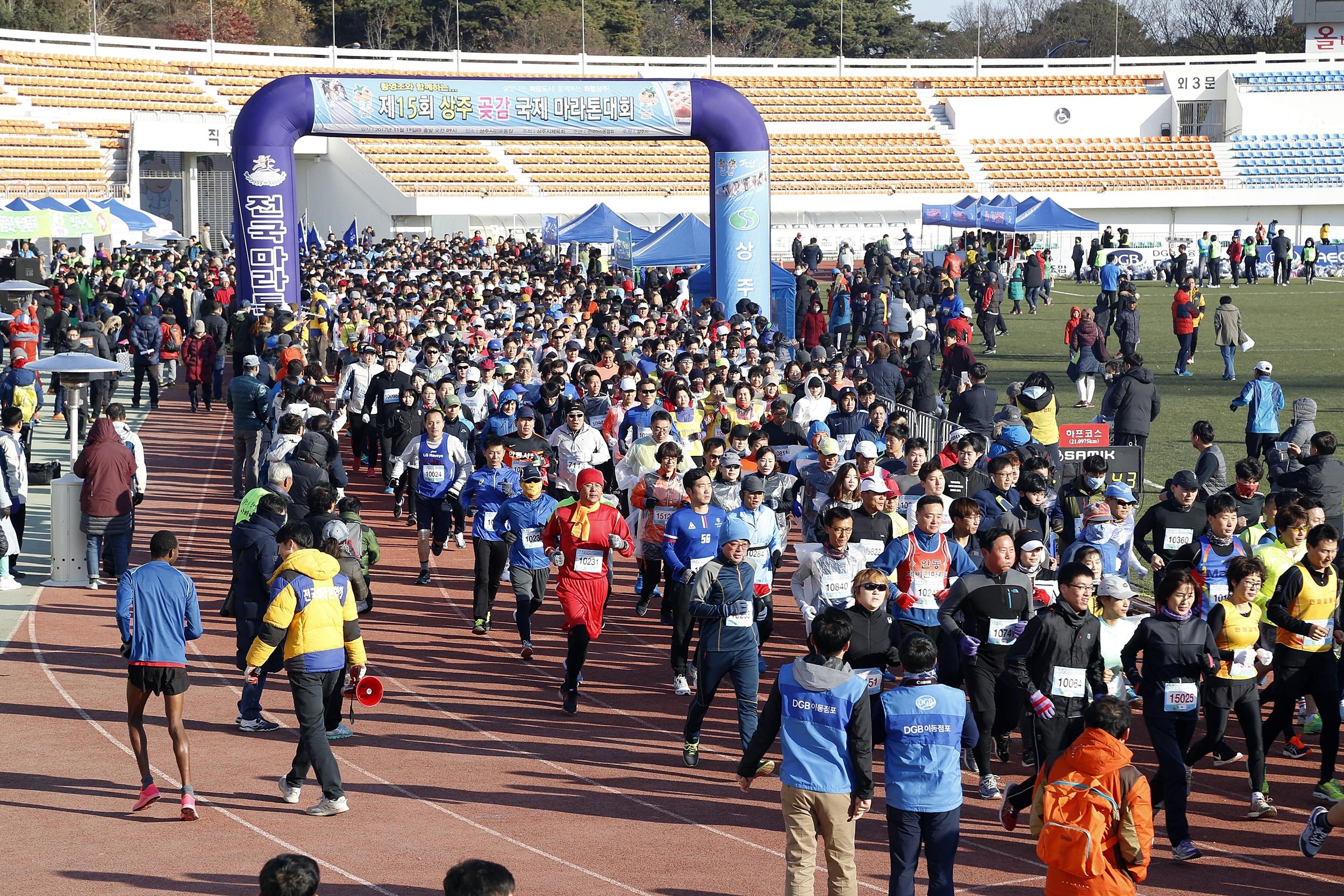 제15회 상주곶감 국제마라톤대회(20171119)-24 copy.JPG