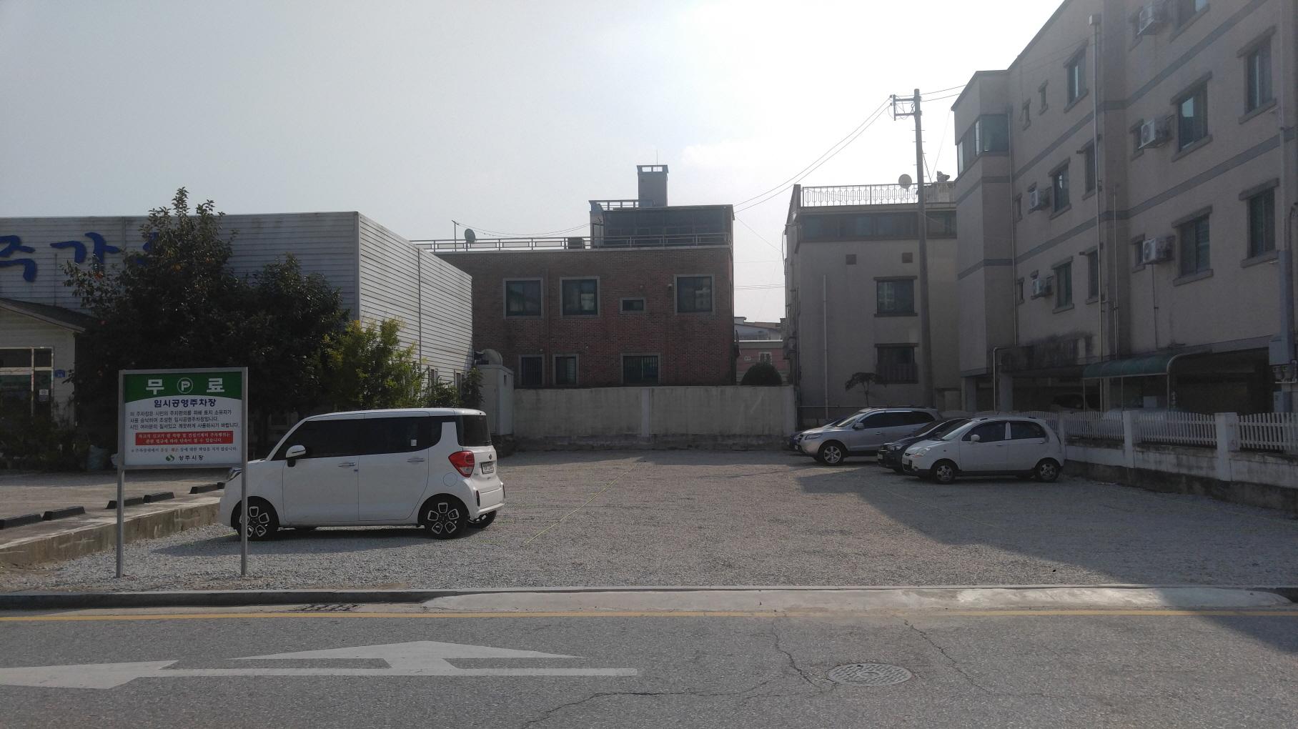 [북문동]주차할 곳이 없으신가요 공영주차장으로 오세요.jpg