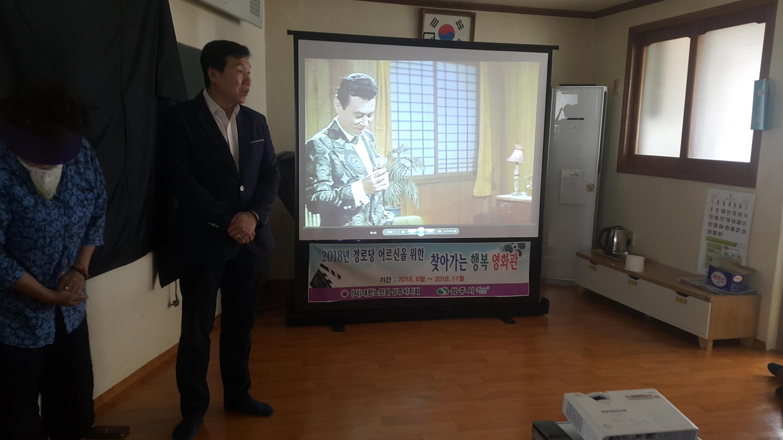 [신흥동]'미워도 다시한번'추억여행 떠나요!.jpg