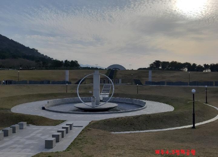 [크기변환]사본 -평화공원.jpg